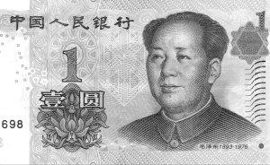 yuan_nb