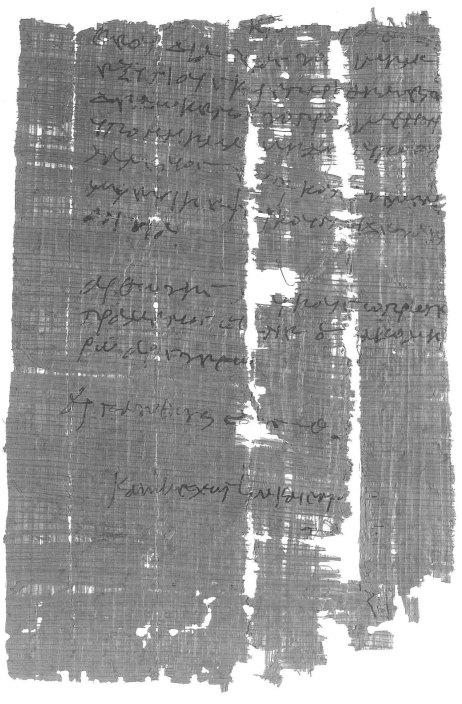 papyrus_apographe